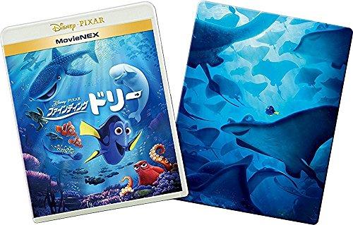 【Amazon.co.jp限定】 ファインディング・ドリー MovieNEXプラス3Dスチールブック:オンライン数量限定商品 [ブルーレイ3D+ブルーレイ+DVD+デジタルコピー(クラウド対応)+MovieNEXワールド](オリジナルワイドポスター付) [Blu-ray]
