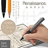 究極細ペン先 1.9mm アクティブ スタイラスペン(ダークシルバー)「Renaissance. 〜ルネサンス〜」[iPhone5/5S・iPad・iPad mini専用] 鉛筆の芯より細く滑りの良さと耐久性を備えた究極のペン先【JTTオンライン限定商品】