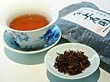 京都宇治和束茶 特上ほうじ茶「上香園」 50g