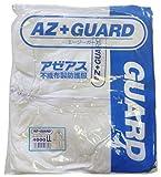 アゼアス AZ GUARD(R) 続服 LL AZGUARD4000-LL
