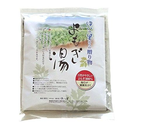 よもぎ湯入浴パック (10パック入) 愛媛県産 自家栽培よもぎ100%使用