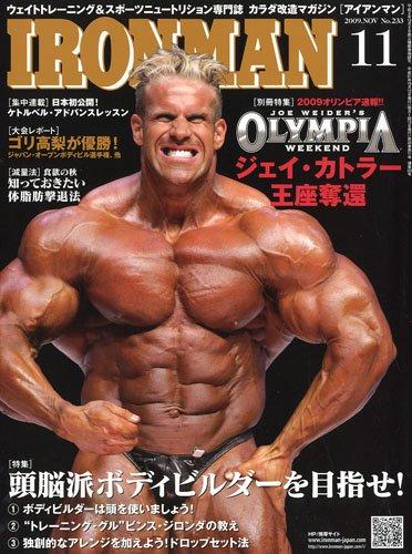 IRONMAN (アイアンマン) 2009年 11月号 [雑誌]