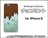 デザインケース ハードケース iPhone6 チョコミント iphone6-nnu-002-060
