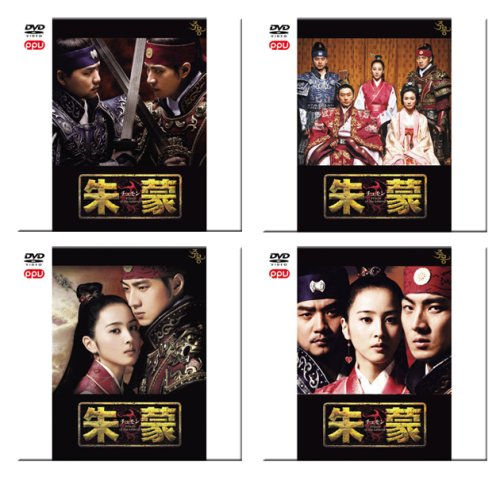 朱蒙〔チュモン〕第一章 前編 第1話~12話 Disc1~4 DVD4枚組 (1WeekDVD)