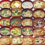 [アマノフーズ フリーズドライ 味噌汁]みそ汁豪華20種類40食セット