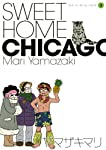 SWEET HOME CHICAGO(3)<完> (ワイドKC)