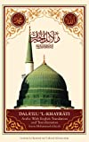 img - for Dala'il Al-Khayrat (Original Arabic, Transliteration and Translation to English) book / textbook / text book