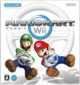 マリオカートWii (「Wiiハンドル」×1同梱) /