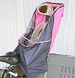 子供乗せ自転車用 チャイルドシート レインカバー リア用 ピンク