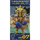 ワンピース ワールドコレクタブルフィギュア ドレスローザ2 ピーカ 単品 (プライズ)