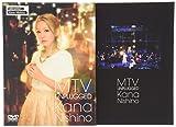 MTV Unplugged Kana Nishino(初回生産限定盤)[DVD]