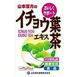 山本漢方 イチョウ葉エキス茶 10gX20包