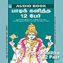 Paadi Kaliththa 12 Paer Audiobook by Sarathy R.P. Narrated by Jothi Aranga
