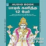 Paadi Kaliththa 12 Paer | Sarathy R.P.