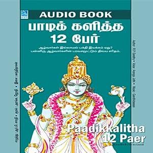 Paadi Kaliththa 12 Paer | [Sarathy R.P.]