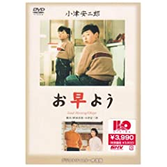 �����悤 [DVD]