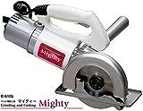 マルチ 電動 工具 マイティー E-5105 / アルファ工業株式会社