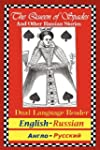 The Queen of Spades and Other Russian...