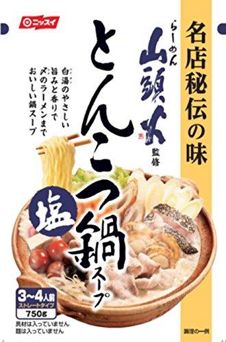 ニッスイ 「らーめん山頭火」監修 とんこつ塩味鍋スープ 750g×2個