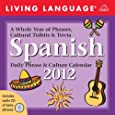 Spanish Living Language Calendars