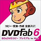 DVDFab6 BD&DVD コピープレミアムfor Mac [ダウンロード]