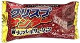 有楽製菓 クリスプサンダーWナッツレボリューション 1本×20個