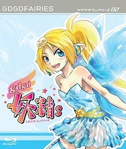 gdgd妖精s 第2巻(Blu-ray Disc)