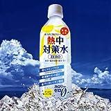 赤穂化成 熱中対策水 レモン味(500ml×24本)
