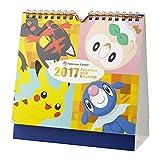 ポケモンセンターオリジナル 卓上カレンダー2017