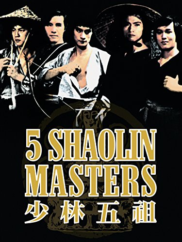 Five Shaolin Masters (Master Hong compare prices)