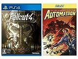 【Amazon.co.jp限定】『 Fallout 4』本編 (ディスク版) +DLC「Automatron」 (ダウンロードコード)配信 【CEROレーティング「Z」】