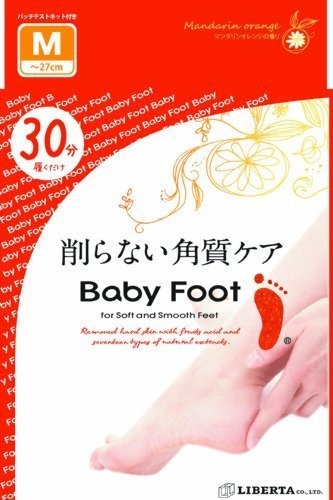 30-minutes-baby-foot-easy-pack-type-m-size-by-libertad