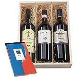 Geburtstagskracher: Tageschronik vom 11. März & 3 verschiedene Flaschen Rotwein