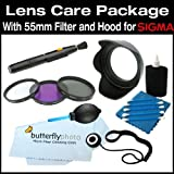 Vivitar 55mm Filter Kit and Lens Hood + Care Package For Sigma Lenses learn more