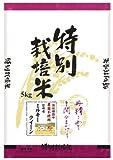 【新米】 信州産 農薬不使用米 玄米 ミルキークイーン 5kg 平成28年産