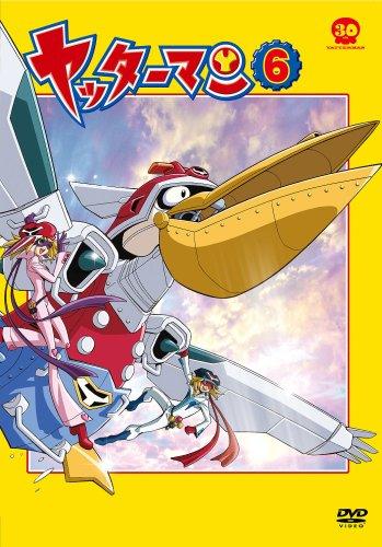 ヤッターマン 6 [DVD]