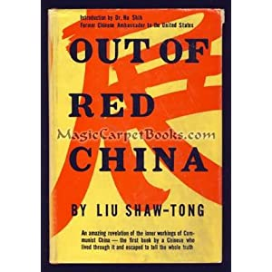 Out of Red China