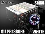オートゲージ 油圧計 SM 60Φ ホワイトLED ワーニング付
