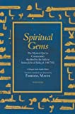 Spiritual Gems: The Mystical Quran Commentary Ascribed by the Sufis to Imam Jafar al-Sadiq (d. 148/765) (The Fons Vitae Quranic Commentary Series)