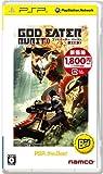 GOD EATER BURST (ゴッドイーター バースト) PSP the Best (再廉価版)