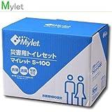 【簡易トイレ】【アウトドア用トイレ】【緊急トイレ】マイレット S-100
