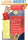 The Complete Book of Chinese Health & Healing: Guarding the Three Treasures