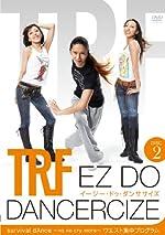 【ショップジャパン正規品】TRF イージー・ドゥ・ダンササイズ EZ DO DANCERCIZE TRF-WS01