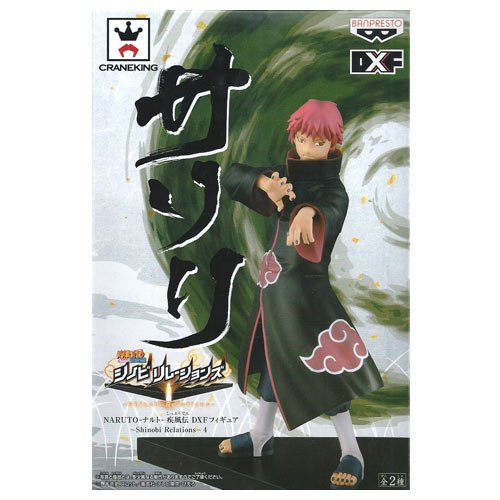 NARUTO-Naruto - Shippuden DXF figure ~ Shinobi Relations ~ 4 scorpion single item Banpresto Prize