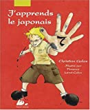echange, troc Christian Galan - J'apprends le japonais
