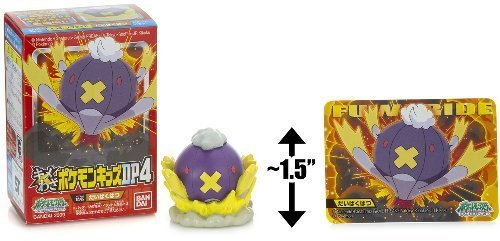 "Drifblim (#434) ~1.5"" Mini-Figure: Pokemon Kids DP Ultimate Technique Edition Series #4 (Japanese Import)"