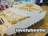 TM1/16■4号戦車用 シュルツェン コンプリートキット ドイツ製TB