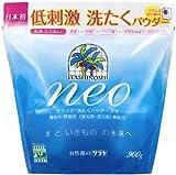ヤシノミ 洗たくパウダー NEO(ネオ) 900g