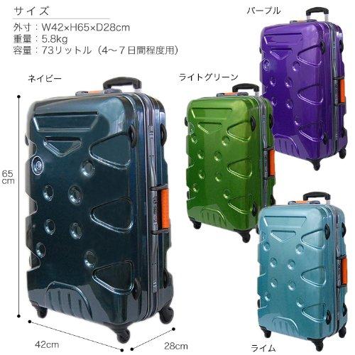 14932_osaka スーツケース va-xyz14932_osaka va-xyz14932_osaka 1 MENDOZA メンドーザ 14932 シーホーク3シリーズ 73L Amazon限定 オリジナルモデル No.14932 ライトグリーン(L.Green)