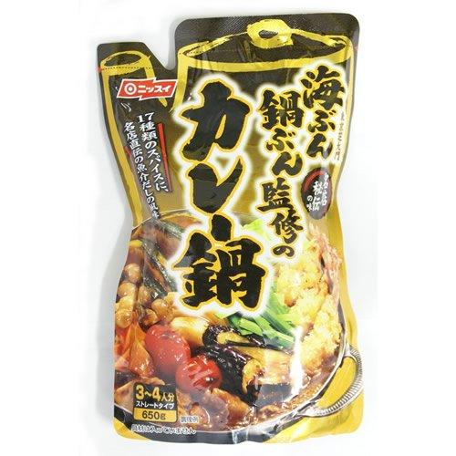 ニッスイ 名店秘伝の味 海ぶん・鍋ぶん監修 カレー鍋 1袋 【秋冬】